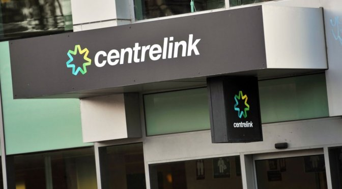 Centrelink – epic fail!!