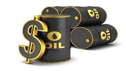 Oil Prices – Jan 2016